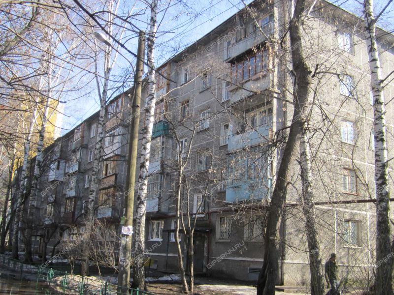 проспект Ленина, 65 к2 фото