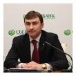 Денис Бедняков, управляющий Головным отделением по Нижегородской области ВВБ ОАО «Сбербанк»