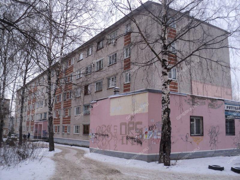 однокомнатная квартира на улице Урицкого дом 8а город Дзержинск