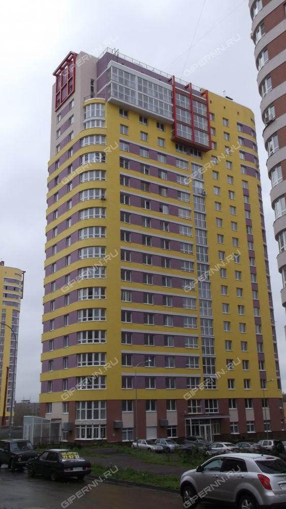 Сайт поиска помещений под офис Улица Академика Королёва аренда офисов в г.новокузнецке