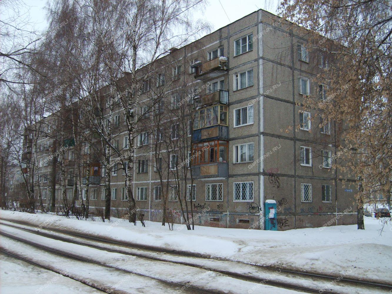 Готовые офисные помещения Ефремова улица помещение для фирмы Улофа Пальме улица