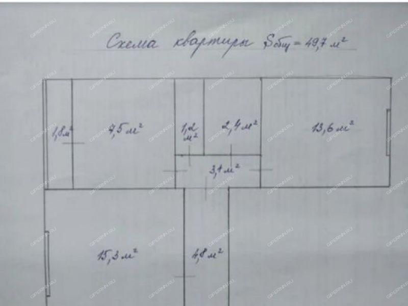 двухкомнатная квартира на улице Мичурина дом 61 город Лысково