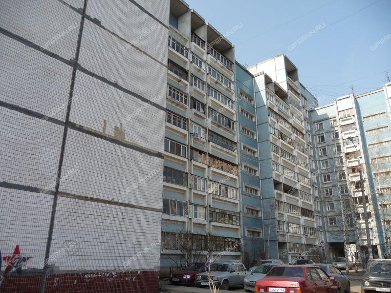 улица Карла Маркса, 32 фото