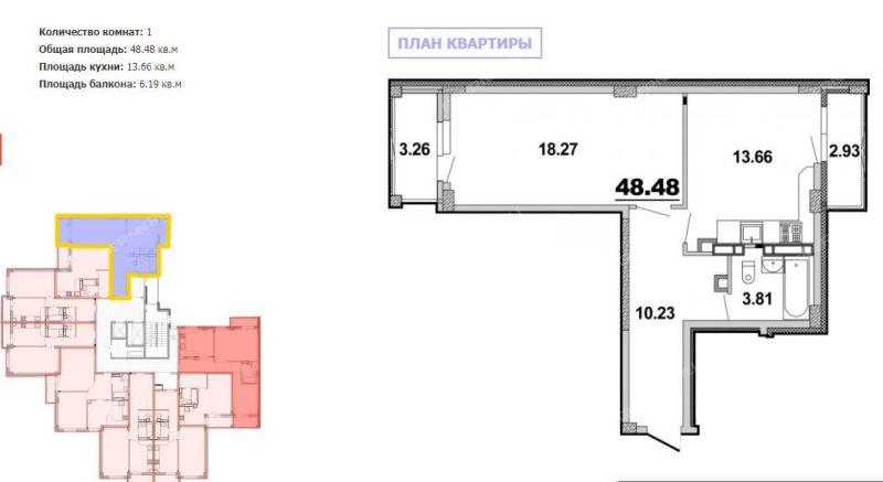 однокомнатная квартира на бульваре Нефтепереработчиков дом 13а город Кстово фото