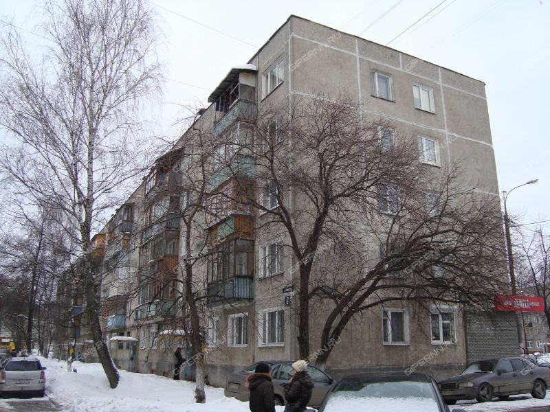 улица Дьяконова, 9 фото