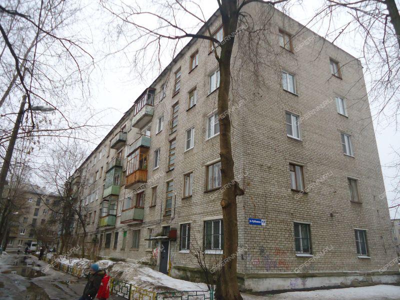 улица Куйбышева, 17 фото