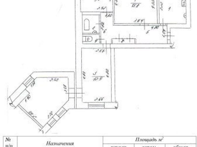 четырёхкомнатная квартира на улице Московская дом 40 город Саров