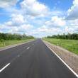 На дорожную инфраструктуру России выделят более 300 млрд рублей из федеральной казны - лого