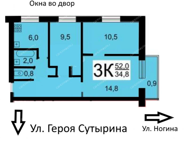 трёхкомнатная квартира на улице Сутырина дом 22