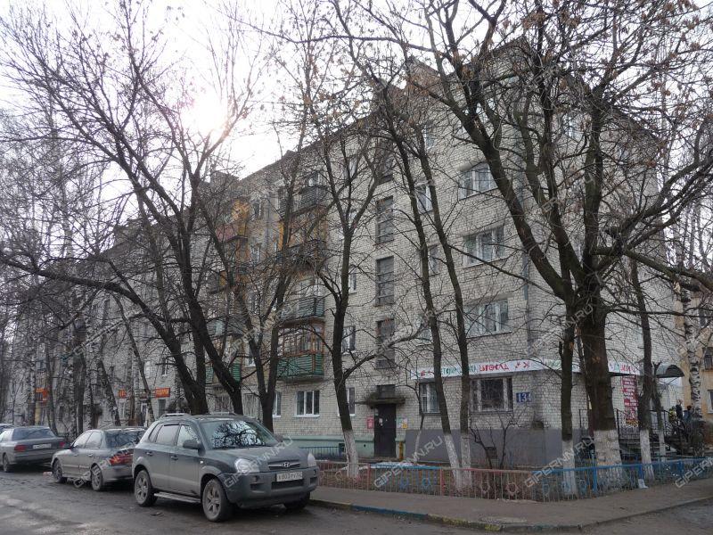 Московское шоссе, 134 фото